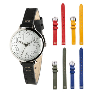 Sovra Collection Watch Set - Tokyobay