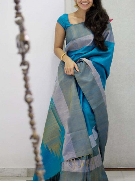 Latest Colour Soft Silk Designer Saree MF1895