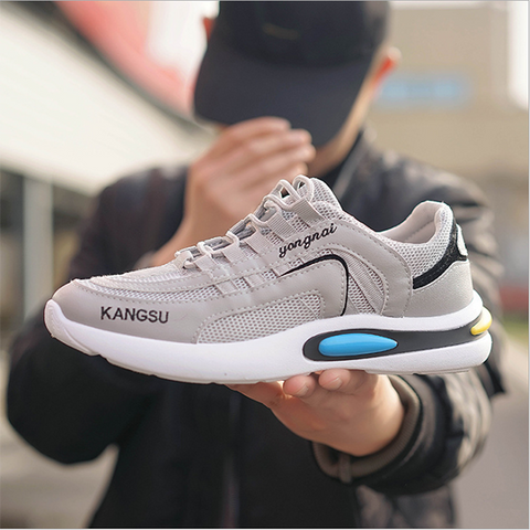 Men's Low-Top Breathable Sneakers