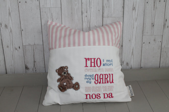 Tatty Teddy Children's Reading Book Cushion. WelshSaying