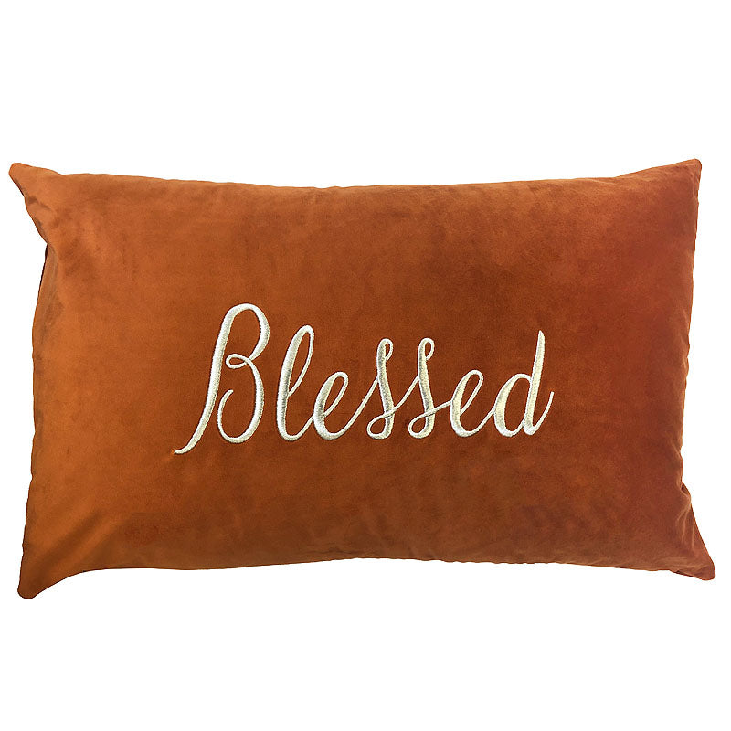 Blessed Pillow | Size 16X26 | Color Spice