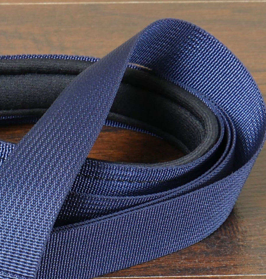 Navy Blue Leash Belt