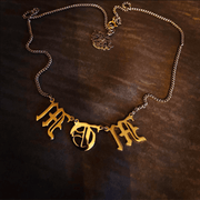 Personalized Gothic letter necklace - Laura Cantu Jewelry - Mx