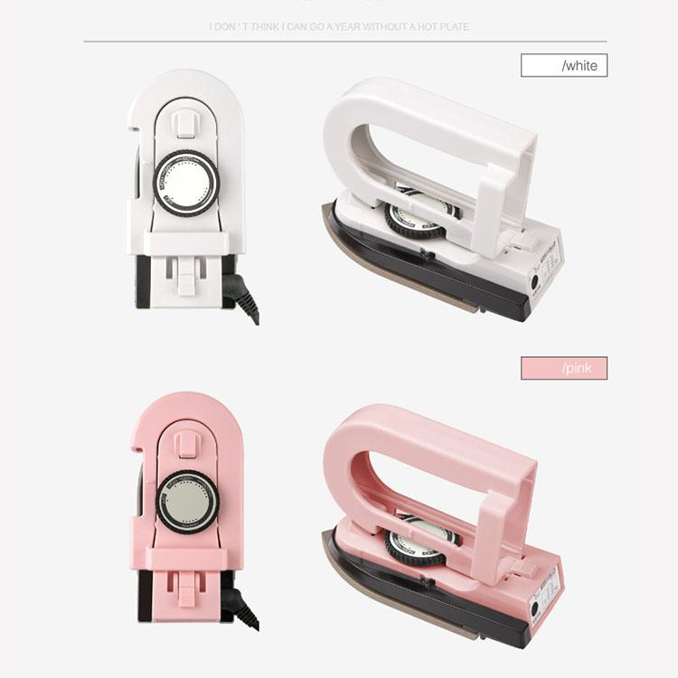 Portable Mini Folding Iron