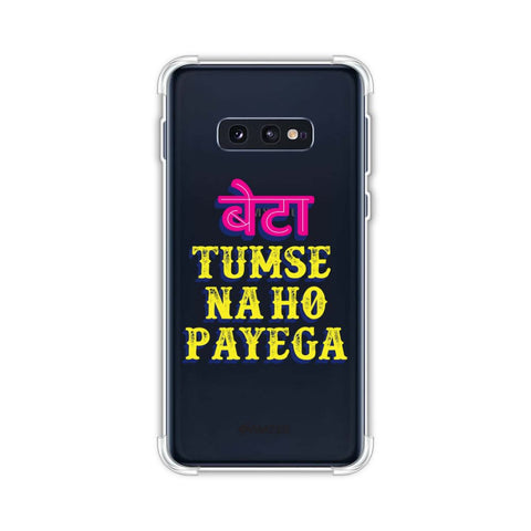 Tumse Naa Ho Payega Soft Flex Tpu Case For Samsung Galaxy S10e