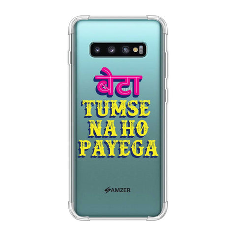Tumse Naa Ho Payega Soft Flex Tpu Case For Samsung Galaxy S10 Plus
