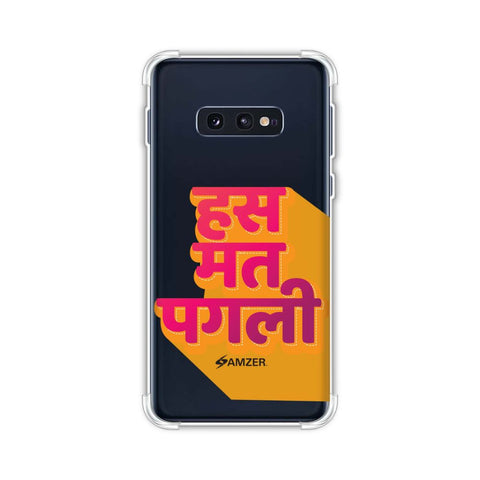 Has Mat Pagli Soft Flex Tpu Case For Samsung Galaxy S10e