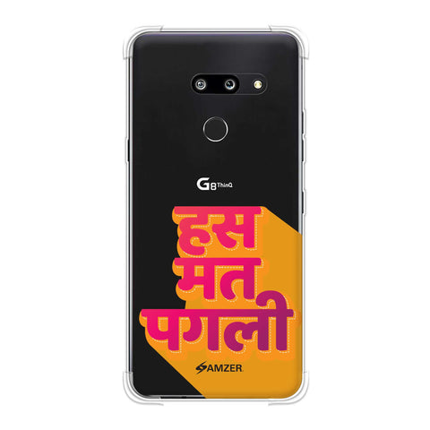 Has Mat Pagli Soft Flex Tpu Case For LG G8 ThinQ