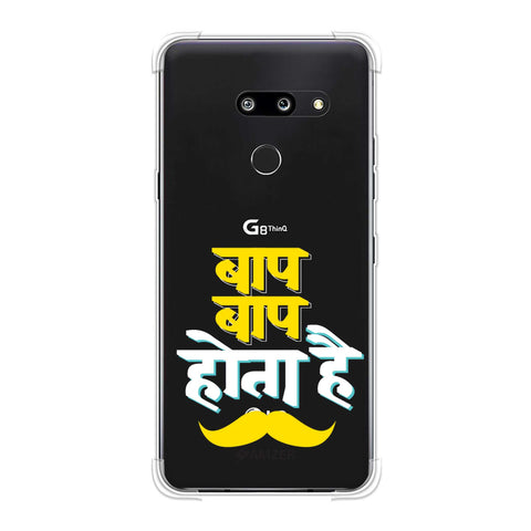 Baap Baap Hota Hai Soft Flex Tpu Case For LG G8 ThinQ