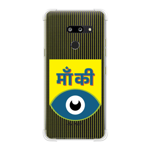 Maa Ki Aankh Soft Flex Tpu Case For LG G8 ThinQ
