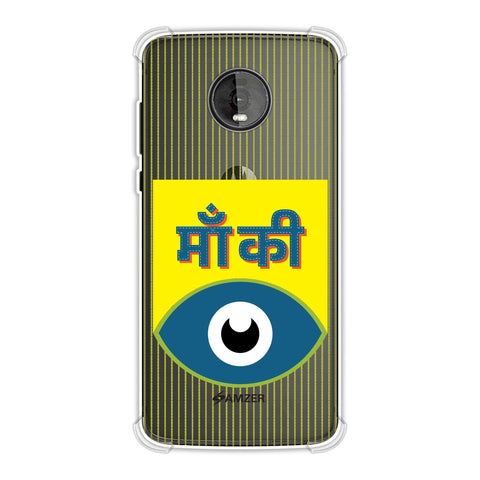Maa Ki Aankh Soft Flex Tpu Case For Motorola Moto Z4