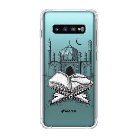 Quran Soft Flex Tpu Case For Samsung Galaxy S10 Plus