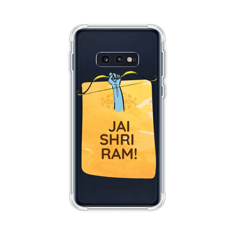 Almighty Ram 2 Soft Flex Tpu Case For Samsung Galaxy S10e