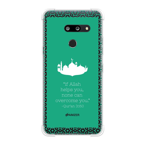 Quran 2 Soft Flex Tpu Case For LG G8 ThinQ
