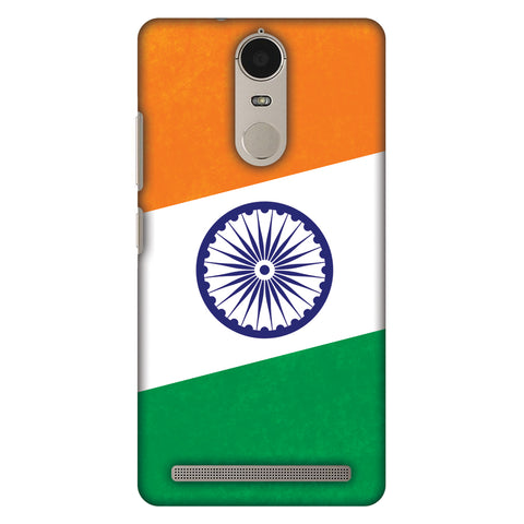 One India Slim Hard Shell Case For Lenovo K5 Note - AMZER  Print