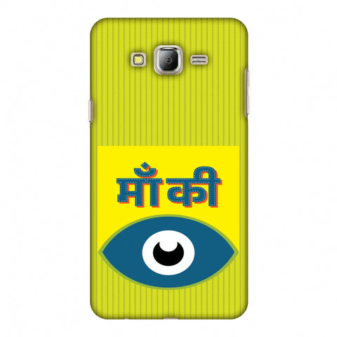 Maa Ki Aankh Slim Hard Shell Case For Samsung Galaxy On 8