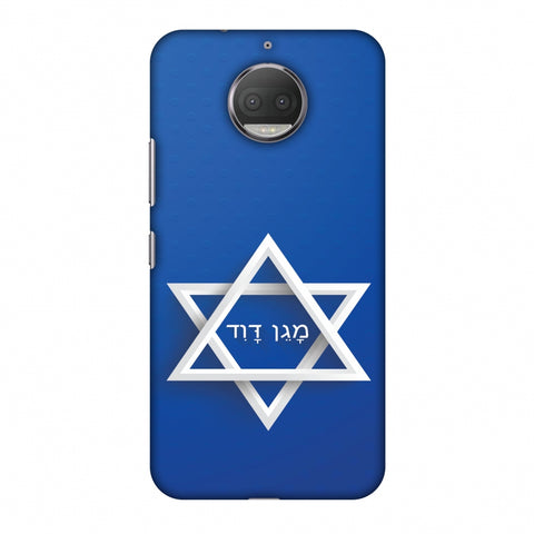 Star Of David Slim Hard Shell Case For Motorola Moto G5s Plus