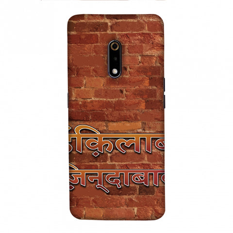Inquilab Zindabad Slim Hard Shell Case For Realme X