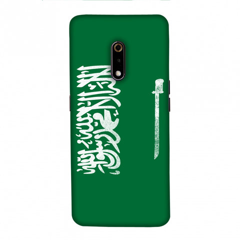 Football - Love For Saudi Arabia Slim Hard Shell Case For Realme X