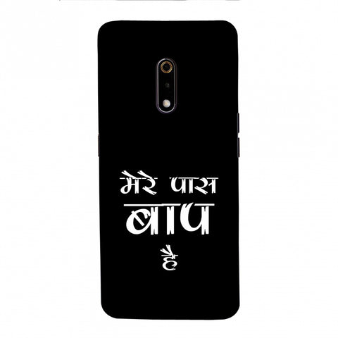 Father's Day - Baap Hai Slim Hard Shell Case For Realme X