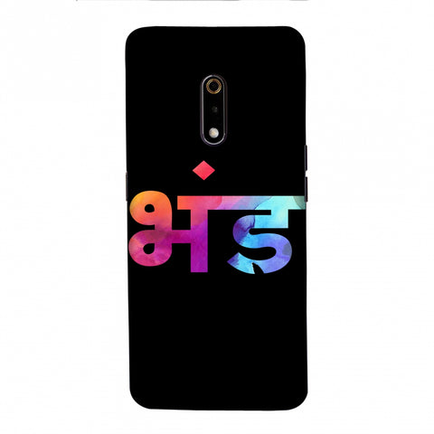 Bhand Slim Hard Shell Case For Realme X