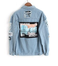 Carregar imagem no visualizador da galeria, Jaqueta Street Style Where is my mind