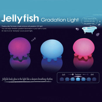 I Love New Yoku Bath Light - Jellyfish Gradation