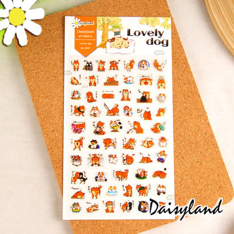 Daisyland Sticker: Lovely Dog