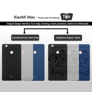 Brand New For Xiaomi MAX Case High Quality Matte Silicone Black Mobile Phone Shell High-end 3D Carving Ultra-thin Cover 6.44inch