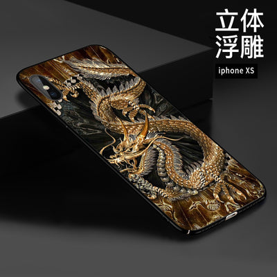 XS Case Chinese Dragon Lion Wolf World Anti-explode Emboss Thin Back Cover Shock-Proof Case For Iphone XS MAX XS