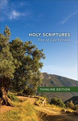 TLV Thinline Bible, Holy Scriptures, Soft Cover