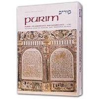 Purim - Art Scroll Mesorah Series*