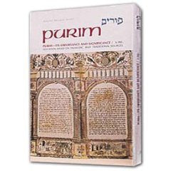 Purim - Art Scroll Mesorah Series