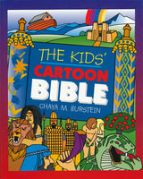 Kids Cartoon Bible by Chaya Burstein