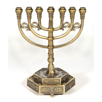 Ornate 12 Tribes Menorah