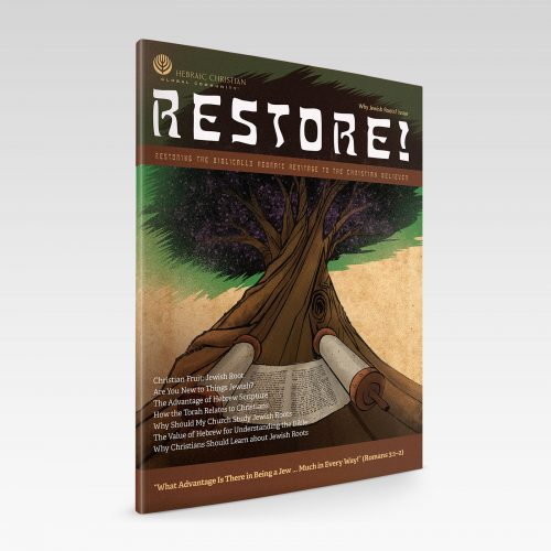 Restore! Why Jewish Roots (#60)