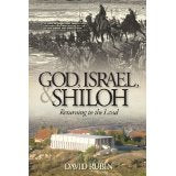 God, Israel & Shiloh by David Rubin