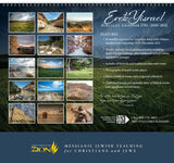 16-Month Land of Israel Wall Calendar - 5781 / 2020-2021