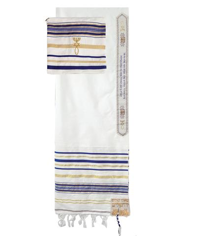 Prayer Shawl & Bag*  33""
