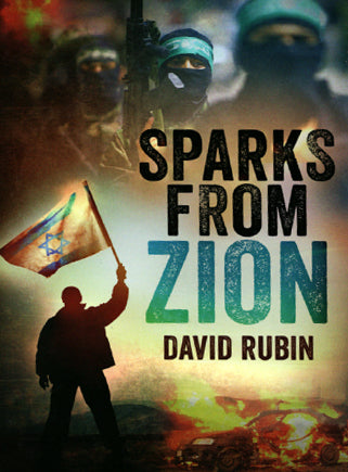 """Sparks From Zion"" by David Rubin"