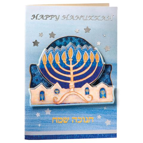 3D Hanukkah Greeting Card