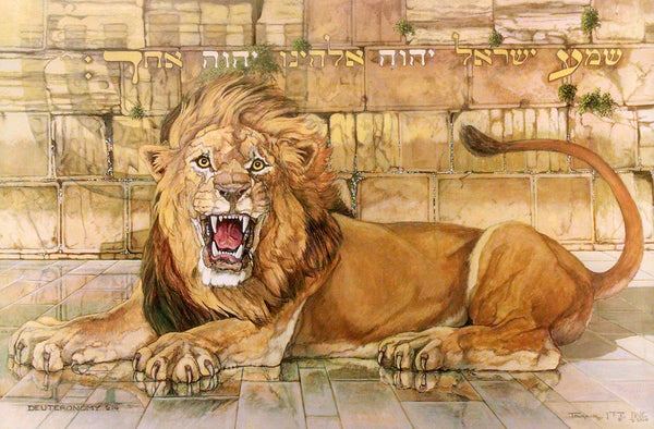 """Shema"" Lion Print by Touraine (22"" X 15"")"