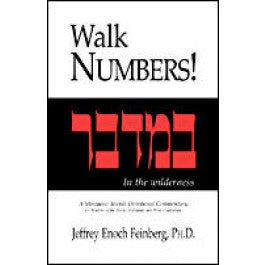 Walk Numbers! Series by Jeffrey Enoch Feinberg, Ph.D.*