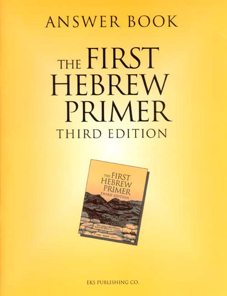 The First Hebrew Primer Answer Book   by EKS Publishing*