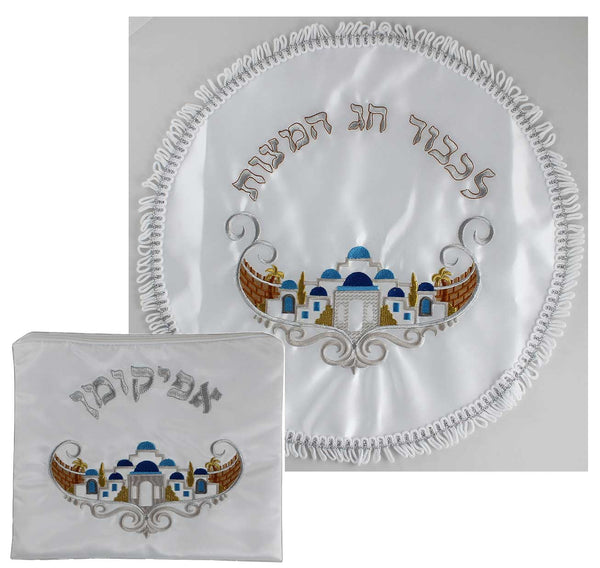 Polyester Matzah and Afikomen Set - Jerusalem Classics