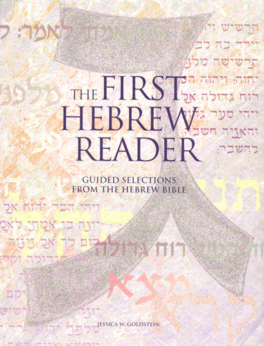 The First Hebrew Reader by E.K.S. Publishing