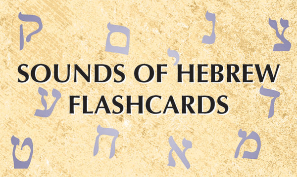 Sounds of Hebrew Flashcards  by EKS Publishing*