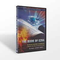 """The Book Of Ezra"" by Rabbi Jeremy Gimpel DVD"