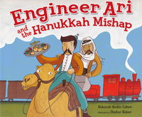 Engineer Ari and the Hanukkah Mishap by Deborah Bodin Cohen