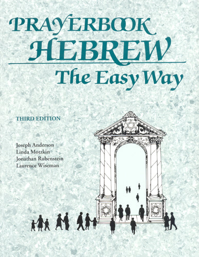 Prayerbook Hebrew The Easy Way by E.K.S. Publishing